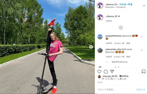 フィギュアスケート 新体操 アリーナ・ザギトワ ソフィア・ニケヴァ