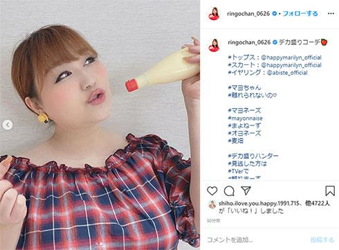 りんごちゃん デカ盛りハンター テレビ東京