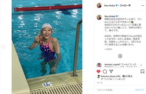 池江璃花子 競泳 競技復帰 新体制 コーチ ルネサンス