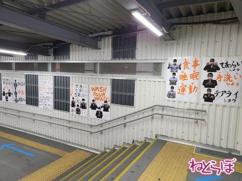 渋谷駅 埼京線ホーム