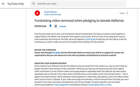 YouTubeが寄付のガイドラインを公開 「動画の広告収入を寄付するので広告をクリックしてほしい」と呼びかけるのはNGとして注意喚起