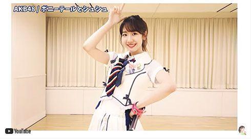柏木由紀 AKB48 ポニーテールとシュシュ