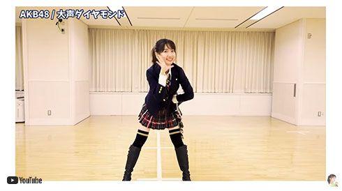 柏木由紀 AKB48 大声ダイヤモンド