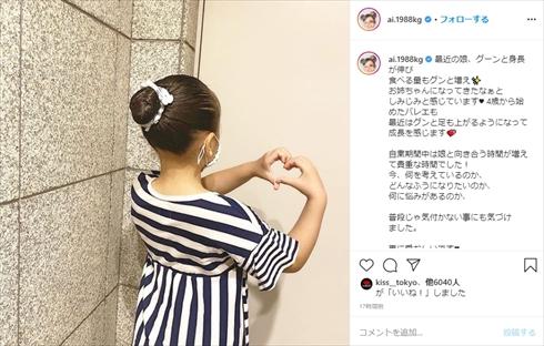 加護亜依 モーニング娘。 娘 長女 そっくり インスタ
