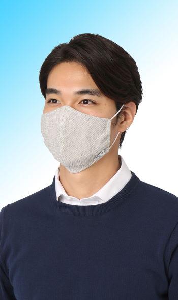 青山商事 洋服の青山 抗ウイルス加工マスク・冷涼タイプ 夏 熱中症 保冷剤