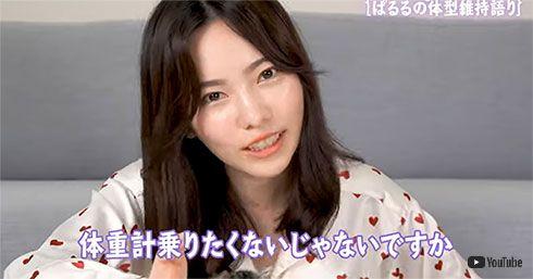 島崎遥香 AKB48 体重