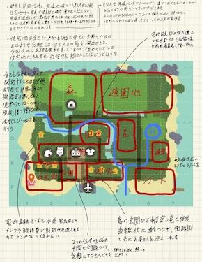 あつ森 住宅街 区画