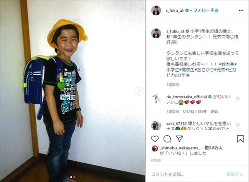 鈴木福 マルモのおきて 16歳 年齢 インスタ 現在 高校生 阿部サダヲ