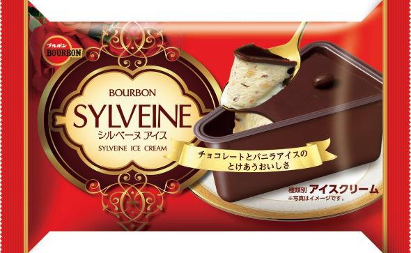 ブルボン シルベーヌ アイス お菓子