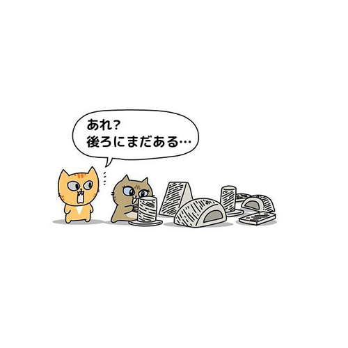 爪とぎ漫画2