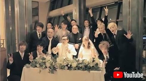 田村淳 軍団山本 遠藤章造 結婚式