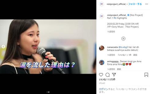 虹 プロジェクト テレビ 放送
