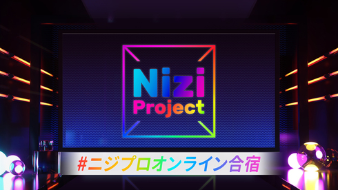 Nizi Project 虹プロジェクト マコ リマ マヤ リク マユカ ユナ アヤカ アカリ リリア ミイヒ ニナ リオ Hulu