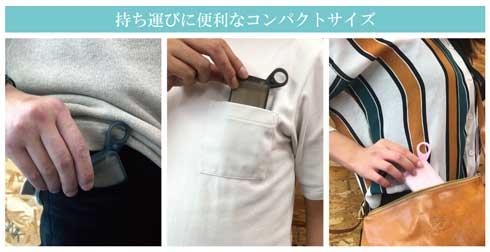 シリコン製 マスク ケース マスクール Makuake