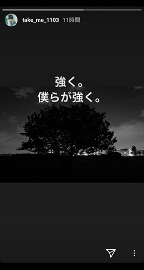 清原翔 脳出血 共演者 投稿 北村匠海 本田翼