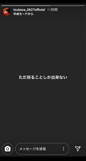 清原翔 脳出血 共演者 投稿 チート