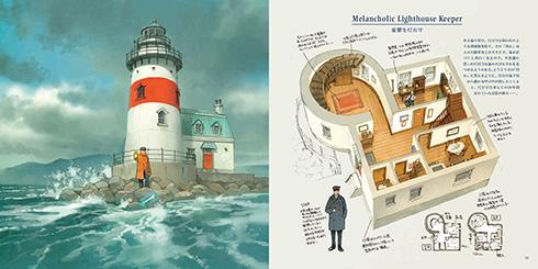 こんな家に住んでみたい… ファンタジーな世界観がすてきな『ものがたりの家−吉田誠治 美術設定集−』が発売