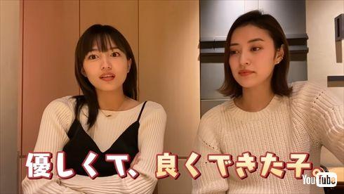 岡本あずさ 結婚 川口春奈 親友 インスタ YouTube チャンネル