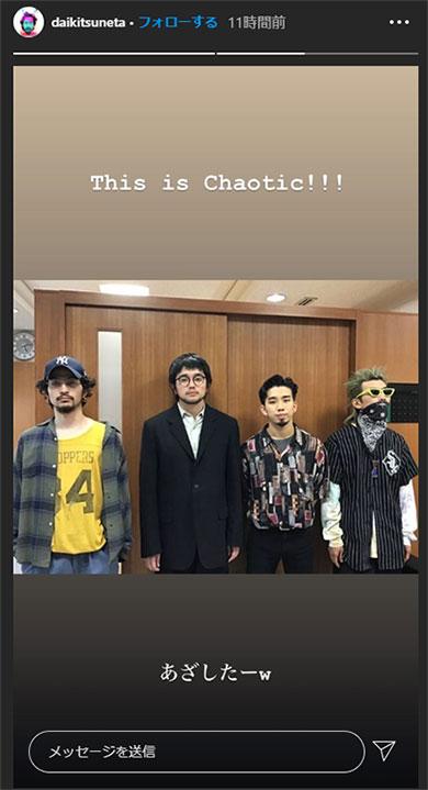 KingGnu 井口理 CDTVライブライブ