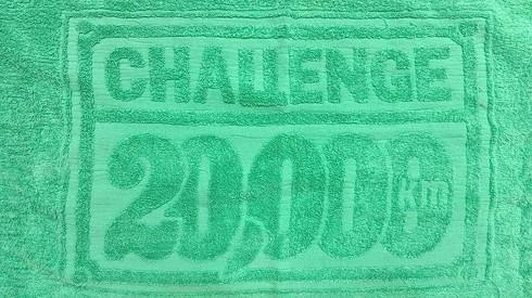 いい旅チャレンジ20000km