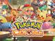 ポケモンの新作パズルゲーム「Pokemon Cafe Mix」配信開始 パズルをクリアしてポケモンたちとカフェ経営