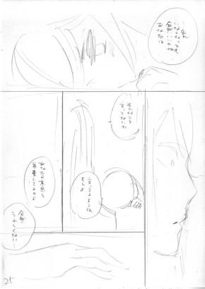 中村明日美子展