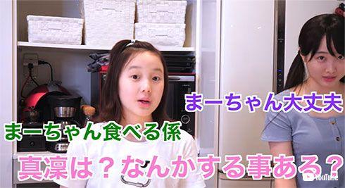 本田紗来 フィギュア YouTube