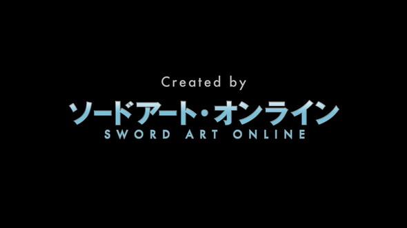 ソードアート・オンライン アリシゼーション リコリス バンダイナムコエンターテインメント Under World SNS AI 人間