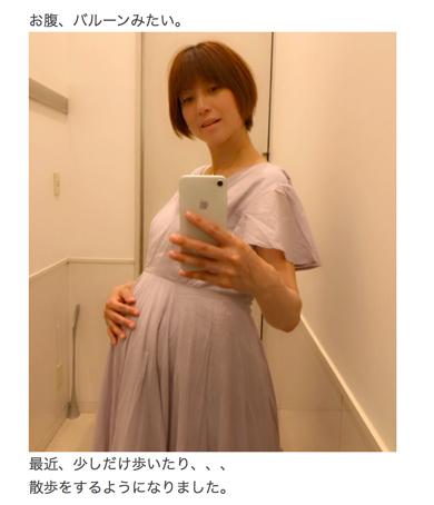 hitomi 妊娠 おなか 体重