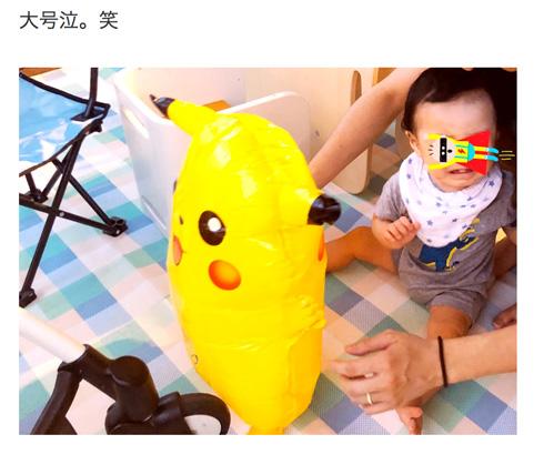 永夏子 小池徹平 長男