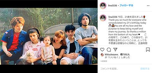 城田優 未来リナ 妹 家族 誕生日 写真 祝