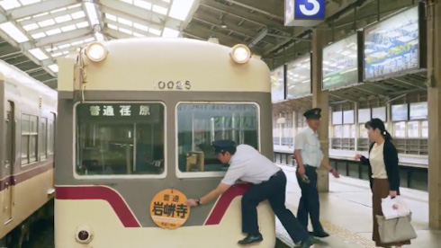 鉄道 地鉄 鉄道コレクション 電鉄富山