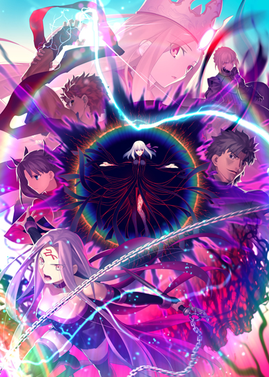 Fate HF 劇場版 桜ルート
