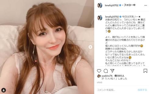 藤井リナ 妊娠 相手 体重 妊娠糖尿病