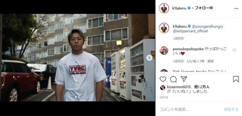 武尊 学ラン 渋谷 ナンパ 制服 童顔