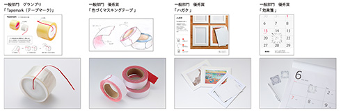 これは便利そう! サンスター文具、テープに挟むしおりなど「文房具アイデアコンテスト」受賞作を再現した試作品を発表