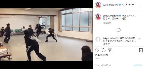 今泉佑唯 あずみ 筋トレ インスタ 欅坂46