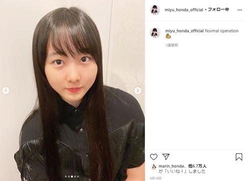 本田望結 金髪 ギャル とこわかの町 ドラマ 再放送