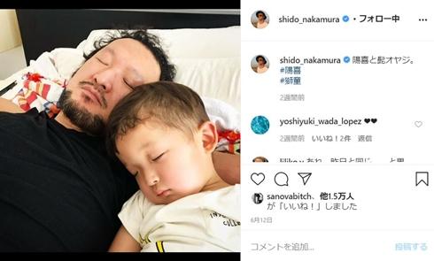 中村獅童 息子 第2子 出産 誕生