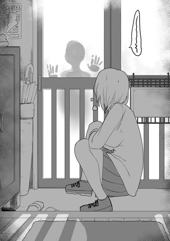 玄関に見知らぬ美少女がいたんだが 漫画