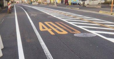 埼玉 時速400キロ制限の道路