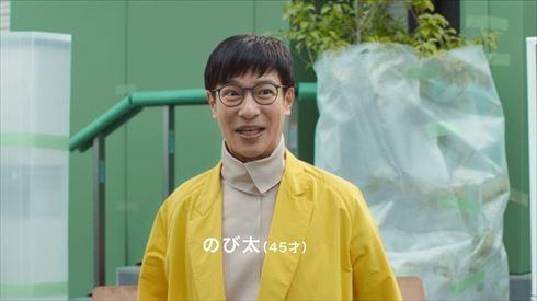 ソフトバンク ドラえもん 鈴木福 堺雅人 のび太 ブルース・ウィリス CM