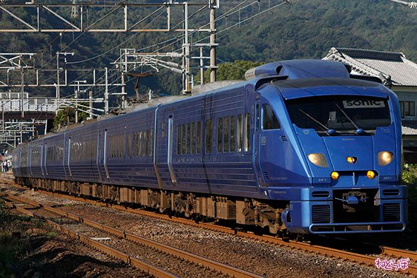鉄道 JR 乗り放題 特急 四国 九州