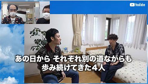 江頭2:50 草なぎ剛 ユースケ・サンタマリア 大熊英司