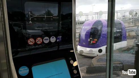 海外 鉄道 YouTube 新交通システム ゆりかもめ イギリス