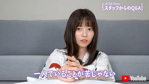 島崎遥香 AKB48 結婚