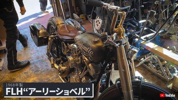 伊勢谷友介 バイク ハーレー