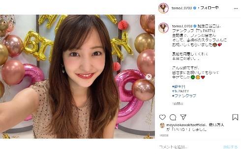 板野友美 インスタ 誕生日 ファンクラブ