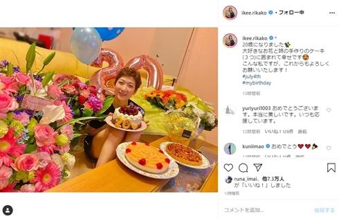 池江璃花子 競泳 成人 二十歳 誕生日 病気