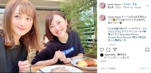 沢井美優 小松彩夏 美少女戦士セーラームーン 実写ドラマ セーラー戦士会 インスタ